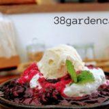 ミツバチガーデンカフェ|卵たっぷりのふわふわパンケーキで癒される【山形市】