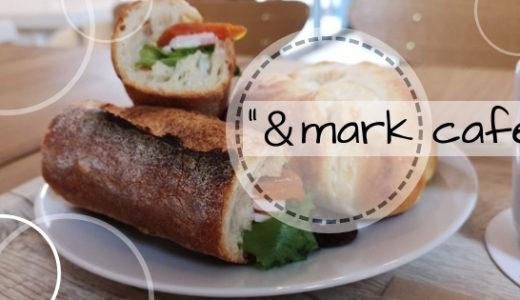 アンドマークカフェ(& mark cafe)TSUTAYA山形北町店に隣接オープン!