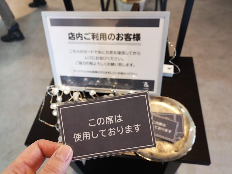 アンドマークカフェのサービス01