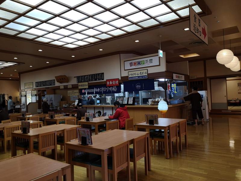 仙台コロナの湯の食事処