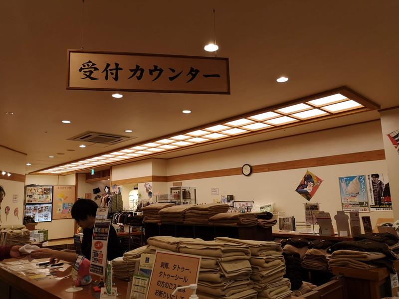 仙台コロナの湯の館内の様子