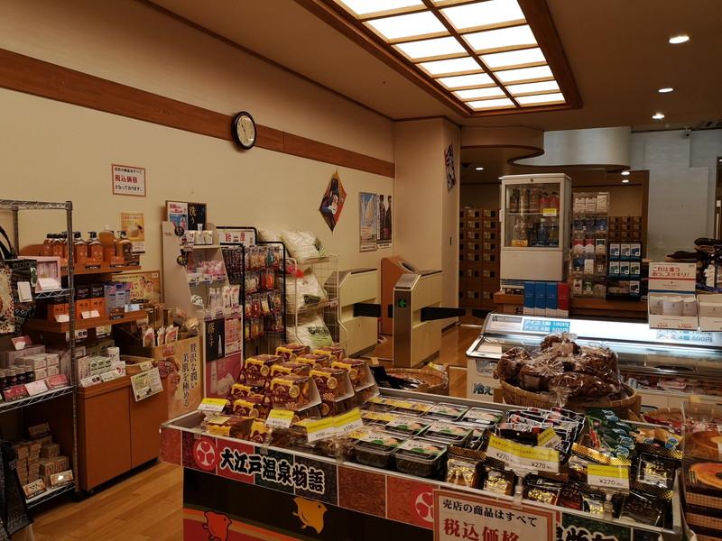 仙台コロナの湯の売店