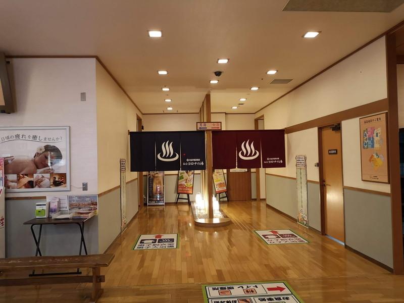 仙台コロナの湯の浴場入口