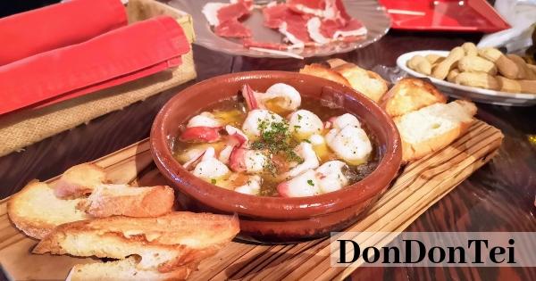DonDonTei(ドンドンテイ)