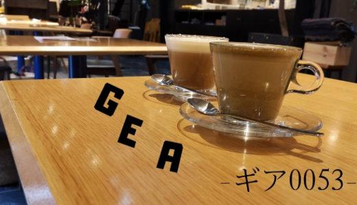 ギア(GEA)|寒河江の石蔵カフェに行ってみた