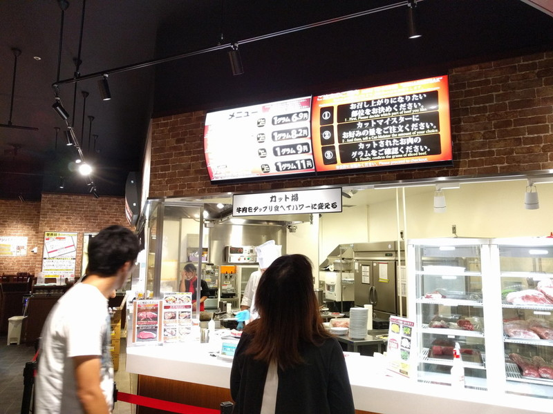 いきなりステーキ 天童店の雰囲気06