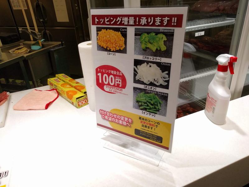 いきなりステーキ 注文の仕方03