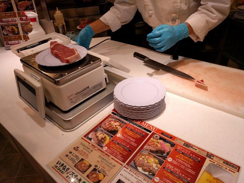 いきなりステーキ 注文の仕方02
