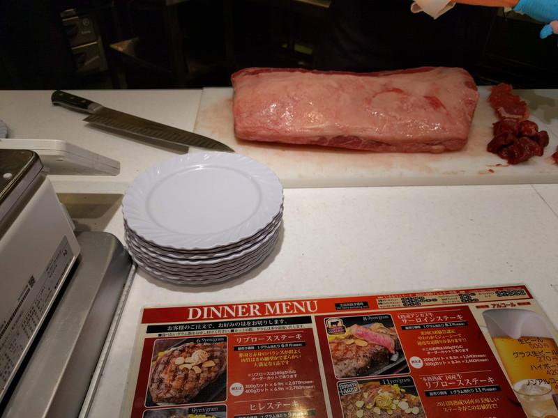 いきなりステーキ 注文の仕方01