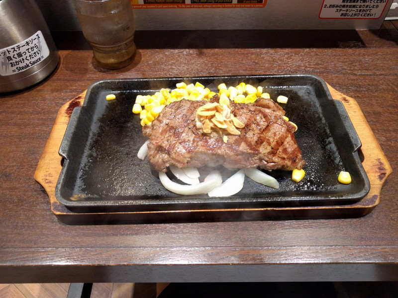 いきなりステーキの肉01