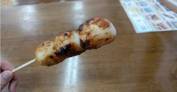 亀岡文殊いとう商店知恵のだんごアップ