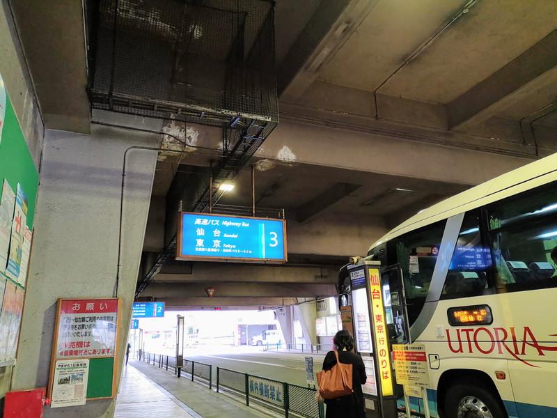 山形 高速バス