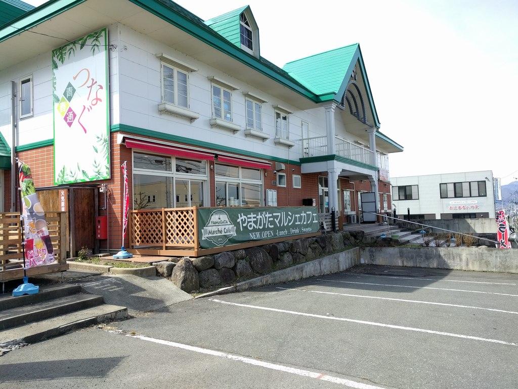 山形マルシェカフェ
