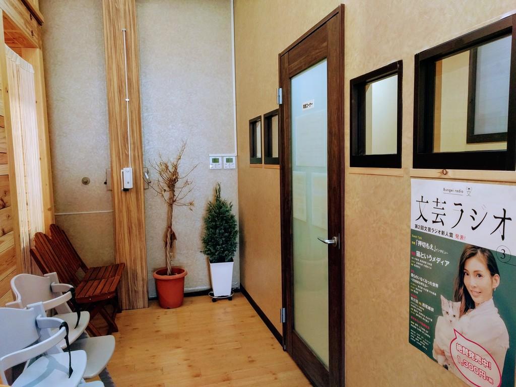 山形マルシェカフェの喫煙室