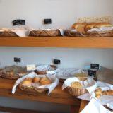 naoPanda(ナオパンダ)山形市|米粉パン屋さんでモチモチ幸せを味わう