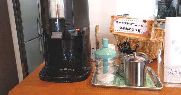 ナオパンダのコーヒーサービス