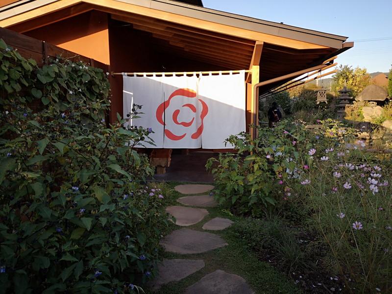 庭園喫茶 錦の入り口