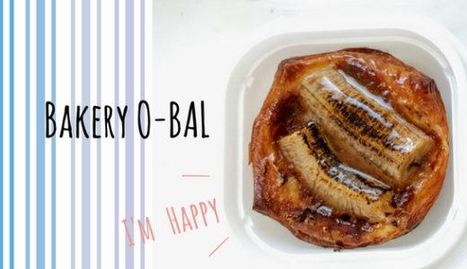 オーバル(O-BAL)|上山のデニッシュがおいしいパン屋さんレポ