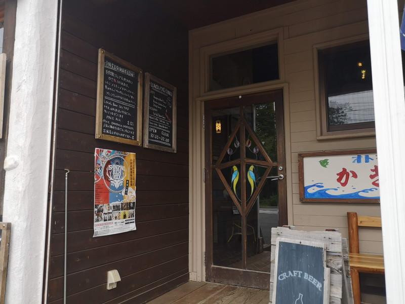 音茶屋の入口