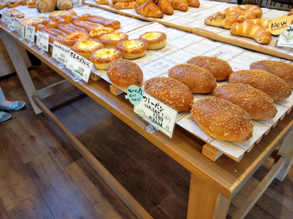 シェミオみはらしの丘店のパン1