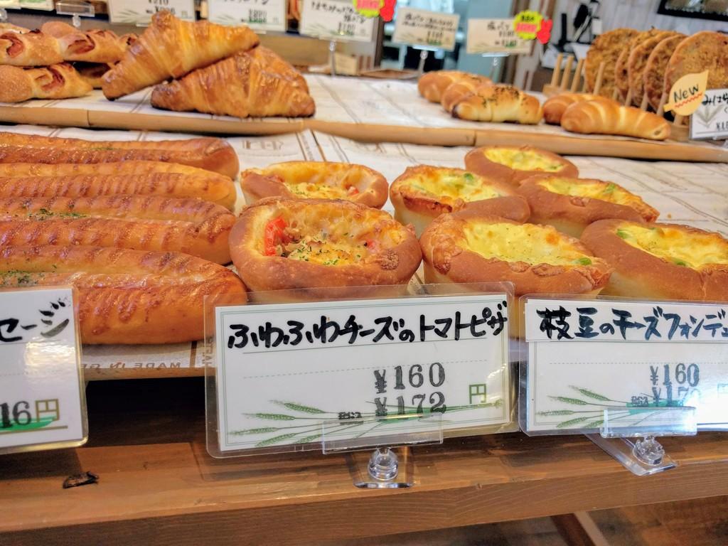 シェミオみはらしの丘店のパン4