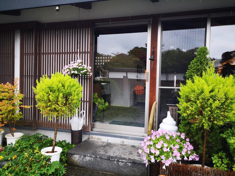 ガーデンカフェの入口