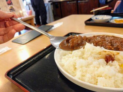 たかはた天使のレストランのハヤシライスアップ