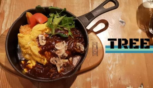 オワゾブルーのカフェ「tree」|インテリアにこだわった贅沢な雰囲気ディナー
