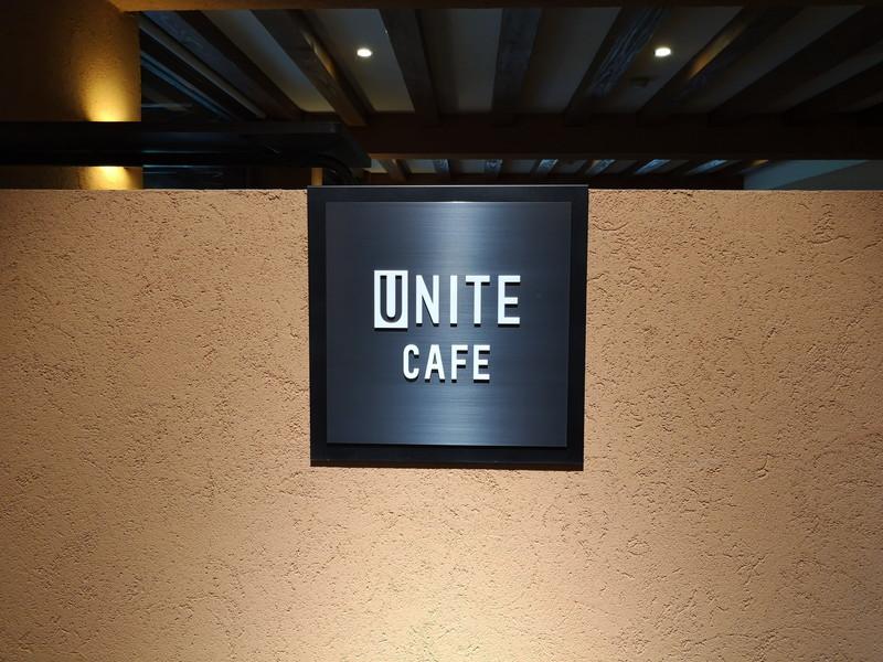ユニテカフェの入口